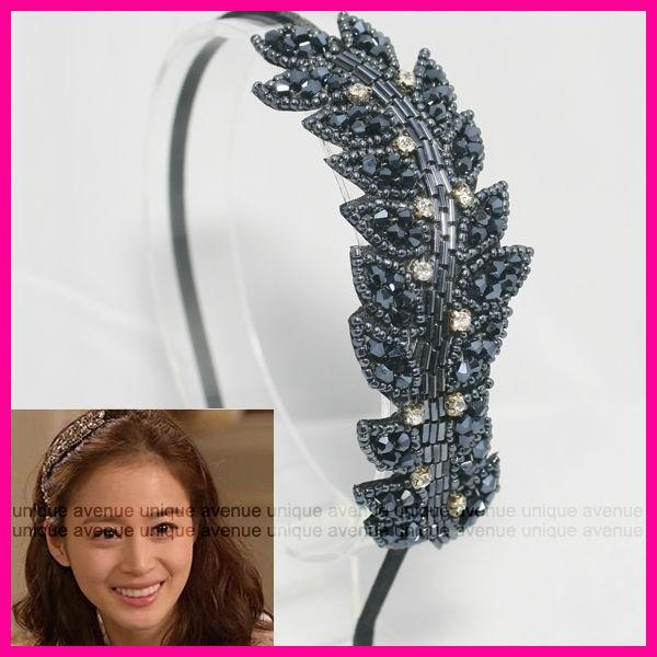 KOREAN DRAMA KIM TAE HEE HEADBAND HAIR ACCESSORY HAIRBAND MY PRINCESS