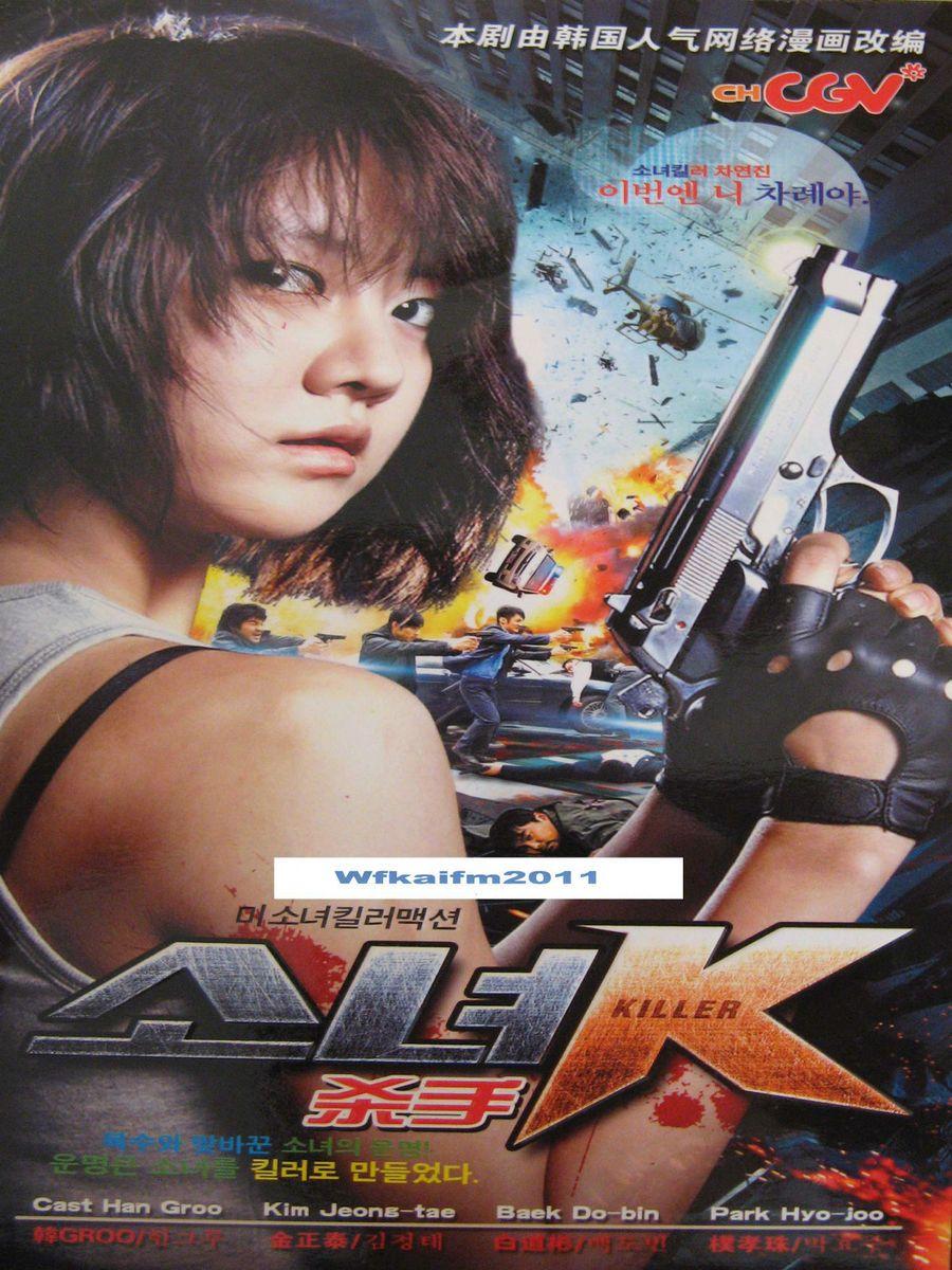 Killer K Little Girl K Girl K Korean Drama English Subtitle