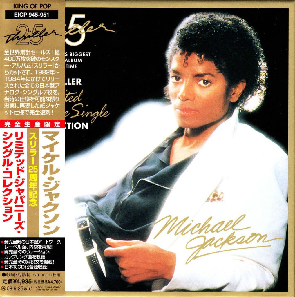 Michael Jackson Thriller 25th Anniversary Single CD Collection L E Obi